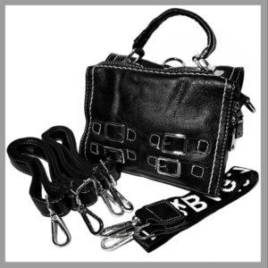 Интернет-магазин женских сумок