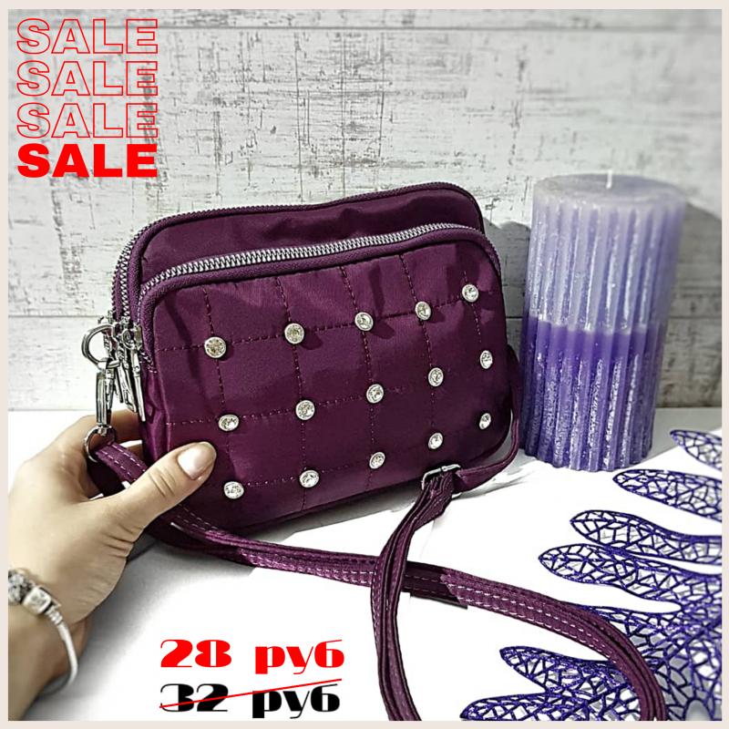 Фиолетовая сумочка из текстиля со стразами