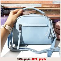 Нежно-голубая сумочка из натуральной кожи midi