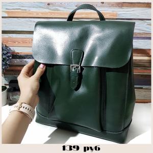 Рюкзак формата А4 изумрудного цвета