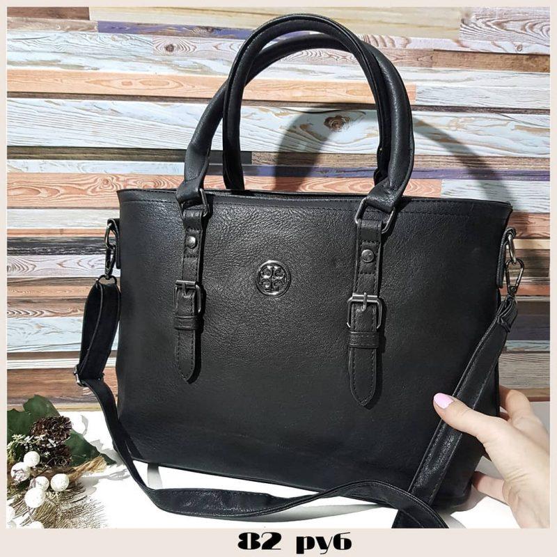 Женская сумочка-тоут Tina Benly